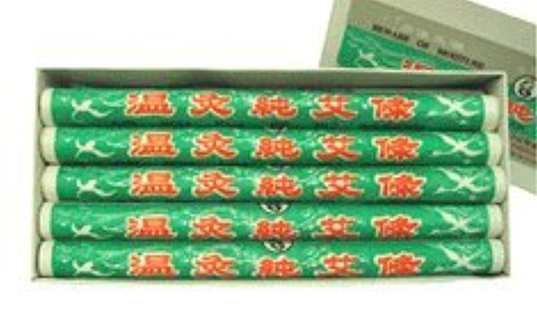結晶霊シンカンラクラク棒灸「温灸純艾條(100%純モグサ)10本」