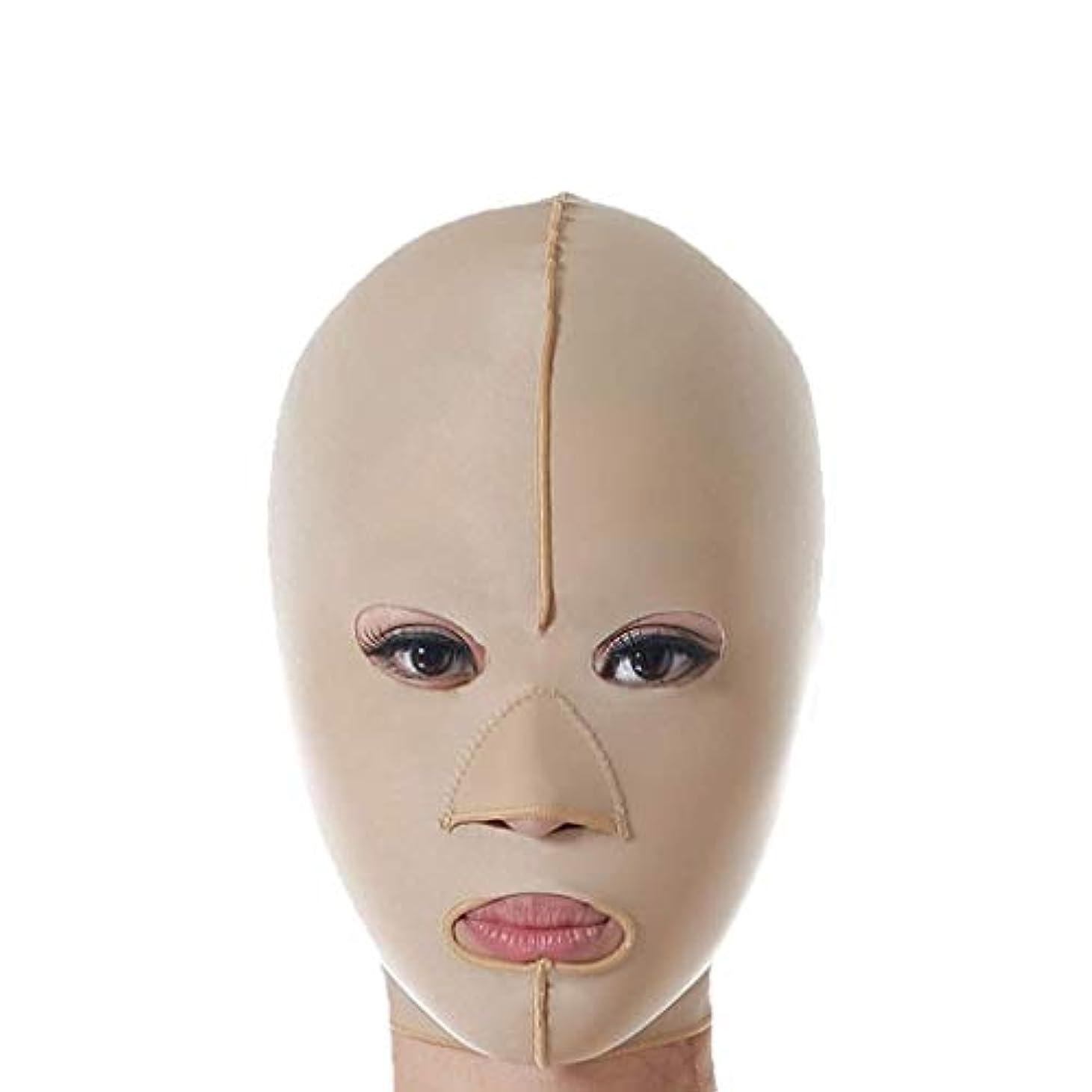 海外マイクロフォンクアッガ減量フェイスマスク、リフティング包帯、スリムフェイスリフトリフティングベルト、フェイシャル減量リフティング包帯、リフティングファーミング包帯(サイズ:XL),S