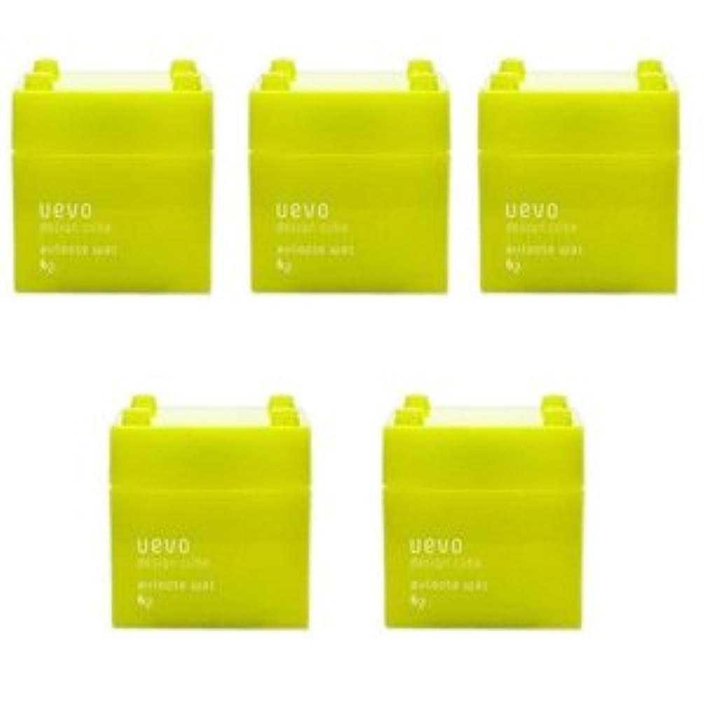 ホームレスピクニック咲く【X5個セット】 デミ ウェーボ デザインキューブ エアルーズワックス 80g airloose wax DEMI uevo design cube