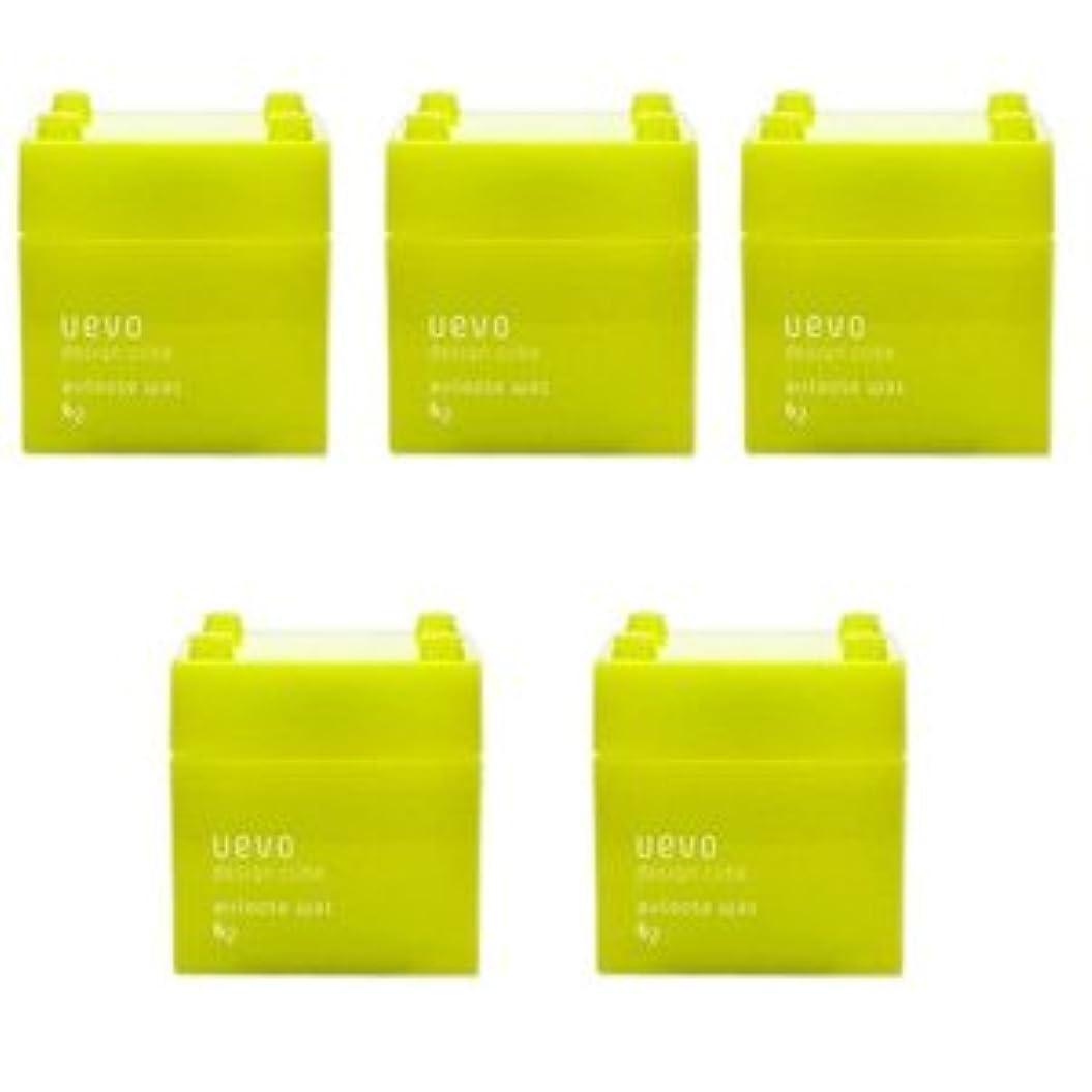 半径バラバラにする一口【X5個セット】 デミ ウェーボ デザインキューブ エアルーズワックス 80g airloose wax DEMI uevo design cube