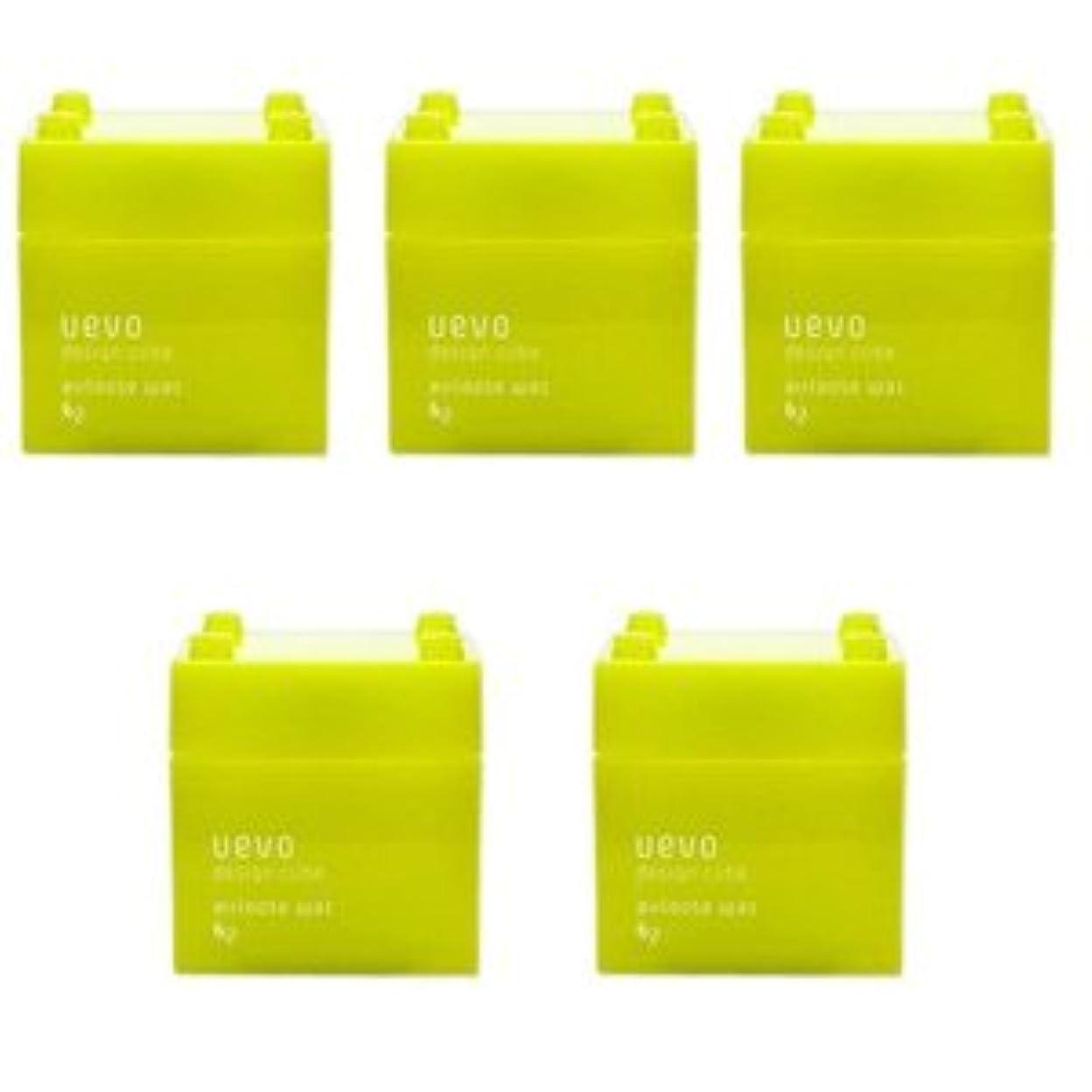者しおれた週末【X5個セット】 デミ ウェーボ デザインキューブ エアルーズワックス 80g airloose wax DEMI uevo design cube