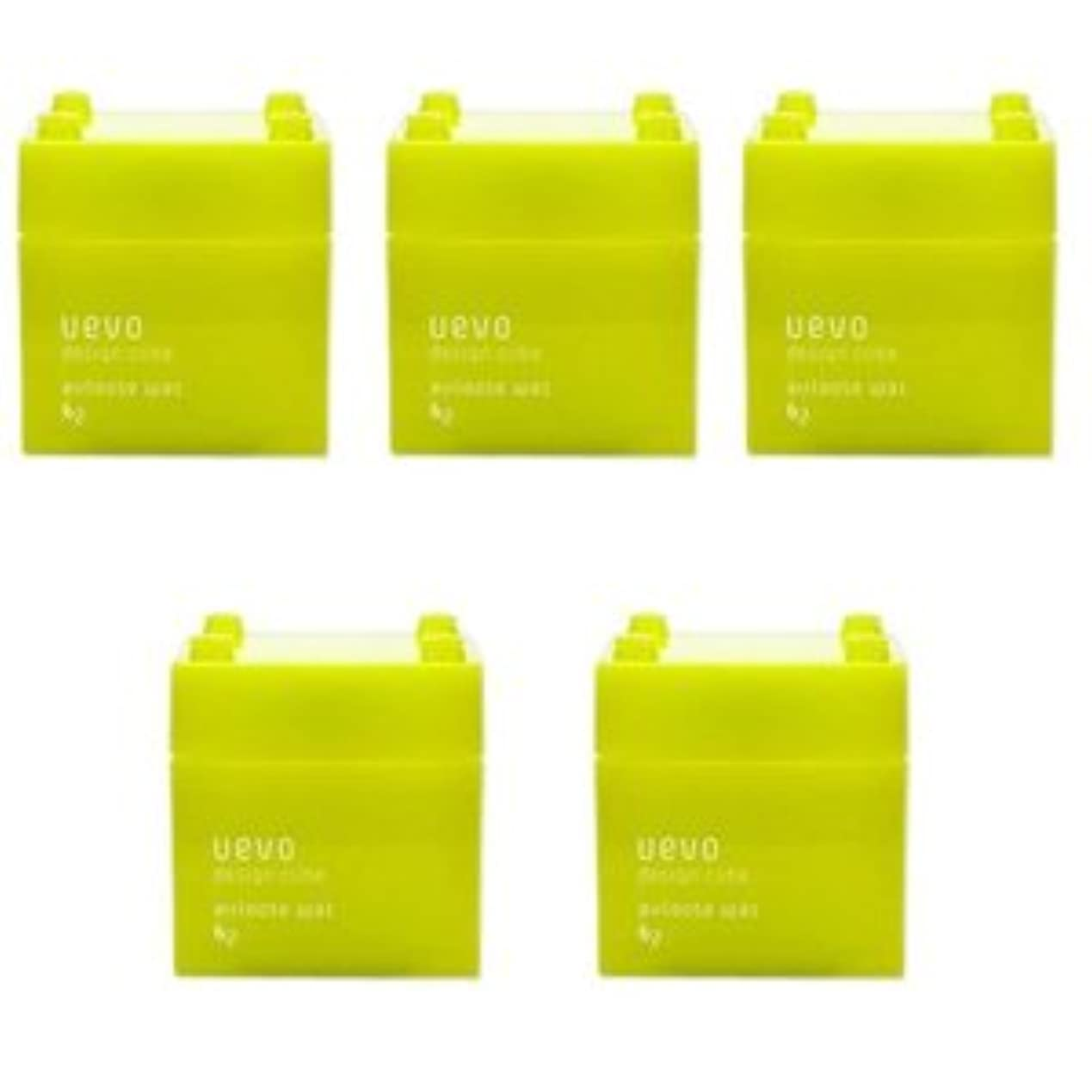 キャビン不毛球状【X5個セット】 デミ ウェーボ デザインキューブ エアルーズワックス 80g airloose wax DEMI uevo design cube