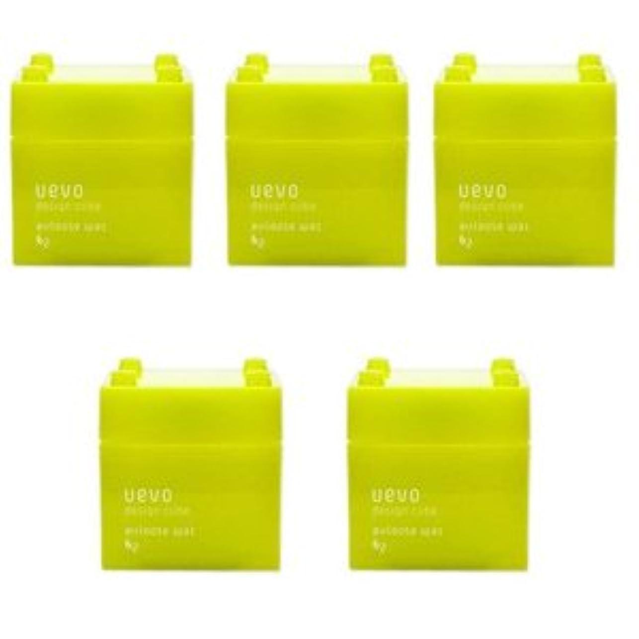致死明らかに年金受給者【X5個セット】 デミ ウェーボ デザインキューブ エアルーズワックス 80g airloose wax DEMI uevo design cube