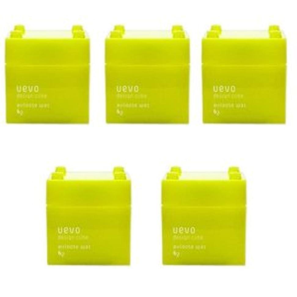 任命する輸血可聴【X5個セット】 デミ ウェーボ デザインキューブ エアルーズワックス 80g airloose wax DEMI uevo design cube