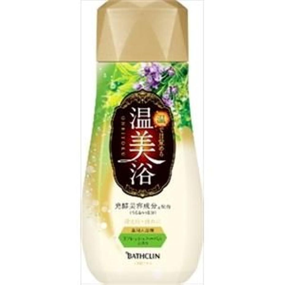 二層欠かせないバージン(まとめ)バスクリン 温美浴 リフレッシュハーバルの香り 480g 【×3点セット】