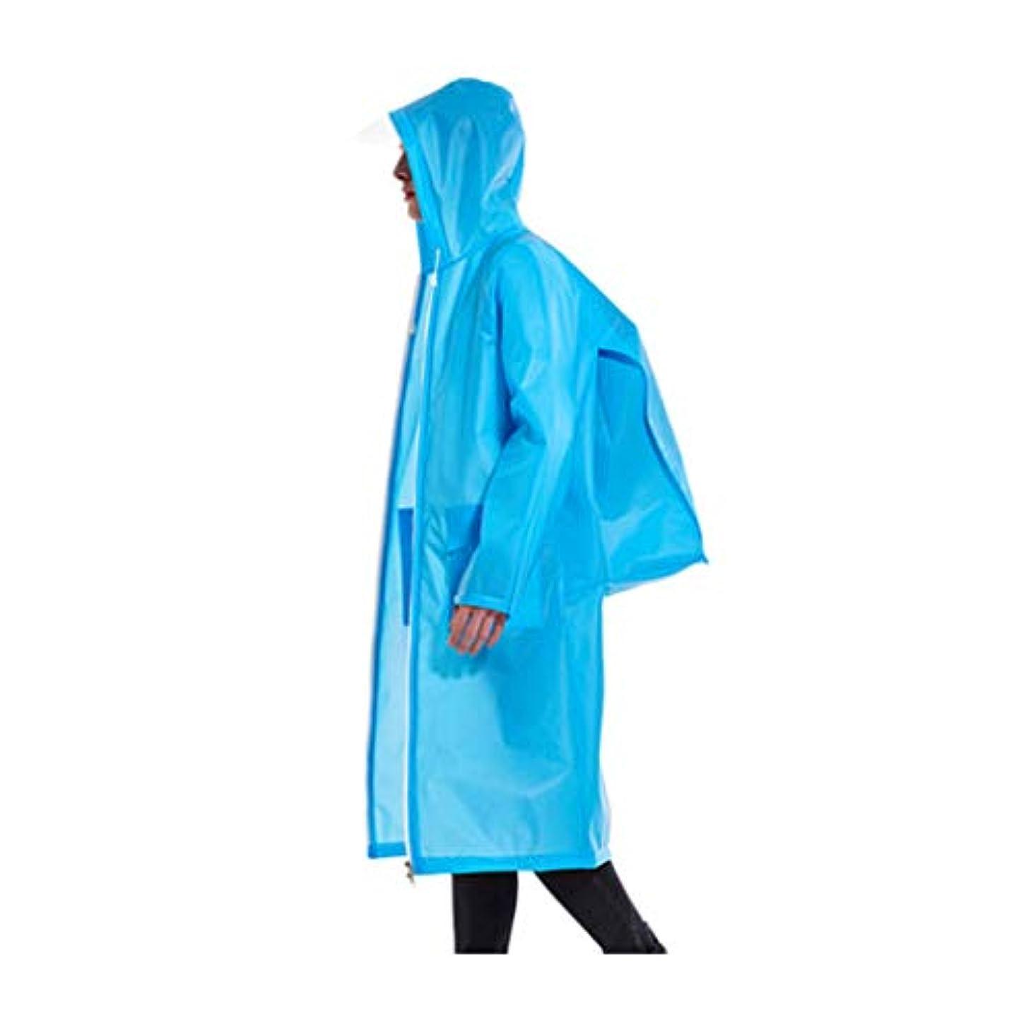 ジェームズダイソンカポック灰JTWJ 大人用バックパックレインコート長身屋外防水ジッパー大判ポンチョ (色 : 青, サイズ さいず : L l)