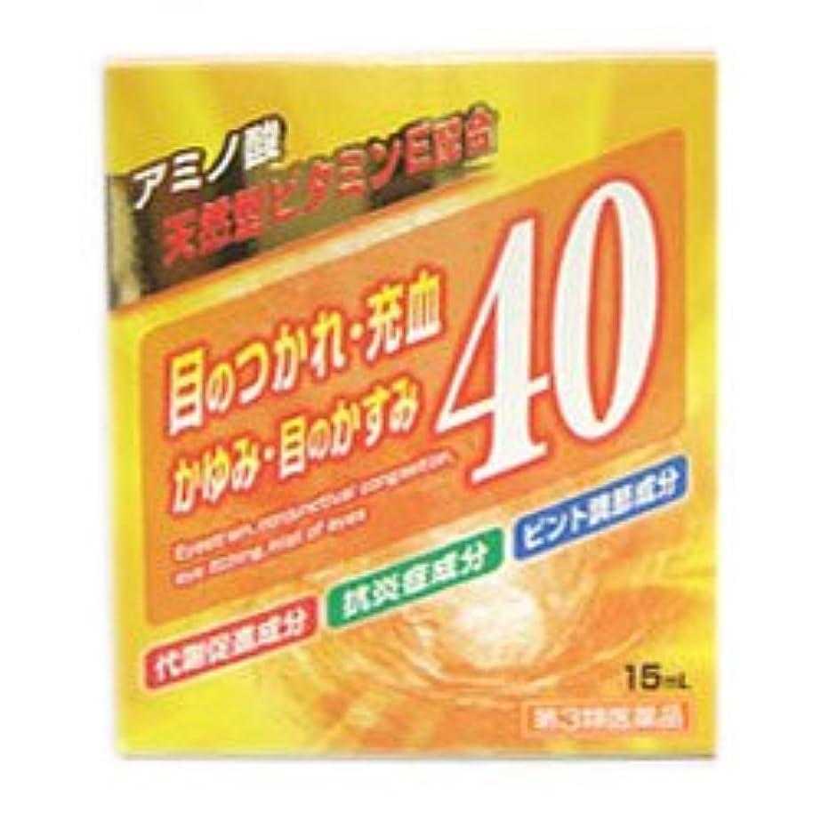 訴えるベルベット遅れ【第3類医薬品】ニューハイアートE 15ml ×4