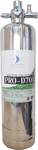 AquaJapan 化学反応式CO2添加システム PRO-D601、D701 電磁弁・ディフューザ付き (D701)