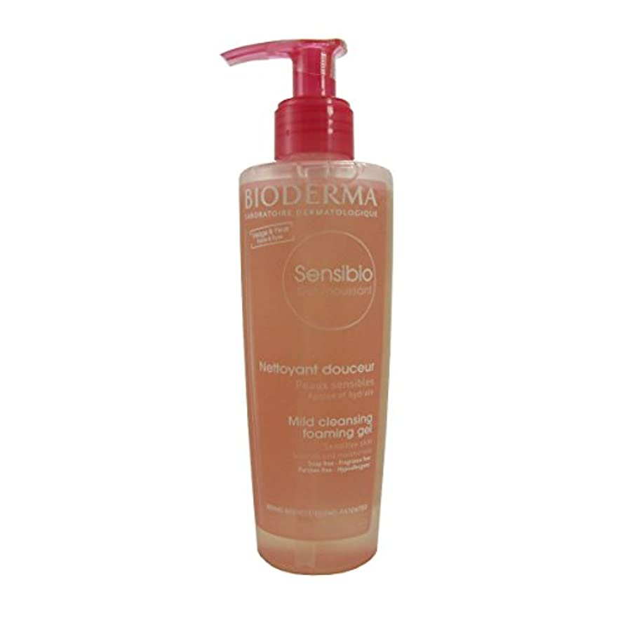 座る限られた時制Bioderma - Sensibio Mild Cleansing Foaming Gel [並行輸入品]