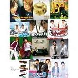【早期購入特典あり】Thanks Two you(CD5枚組+Blu-ray Disc)(初回盤)(クリアファイル(ジャケ写ver.)付き)