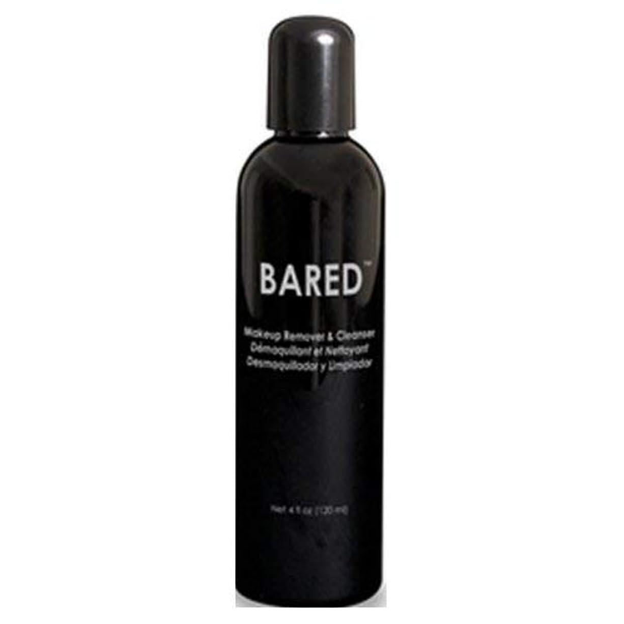 異議受信機床mehron Bared Makeup Remover and Cleanser - Clear (並行輸入品)