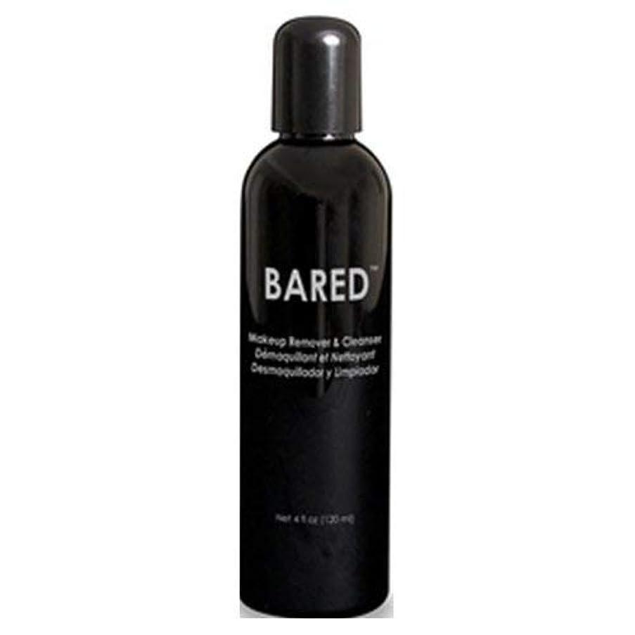 リダクター快適色合いmehron Bared Makeup Remover and Cleanser - Clear (並行輸入品)