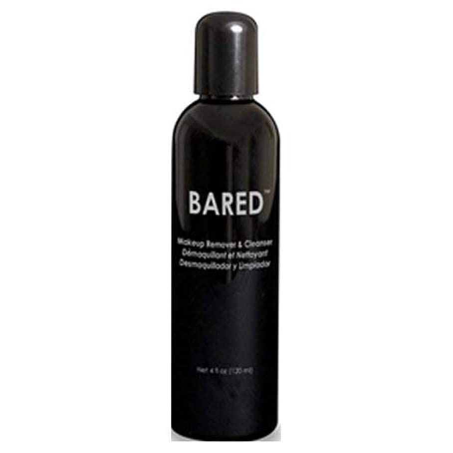 エージェント表面的な下るmehron Bared Makeup Remover and Cleanser - Clear (並行輸入品)