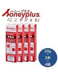 Honeyplus「ここでジョミ」3本入 4箱セット アスリートも愛飲 回復系スポーツサプリメント