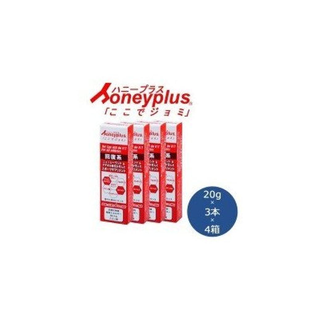 未接続笑側面Honeyplus「ここでジョミ」3本入 4箱セット アスリートも愛飲 回復系スポーツサプリメント