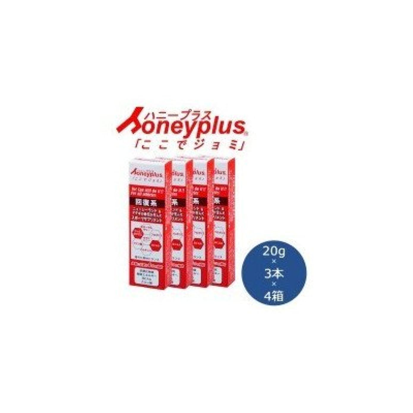 休戦集計遊具Honeyplus「ここでジョミ」3本入 4箱セット アスリートも愛飲 回復系スポーツサプリメント