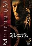 ミレニアム シーズン1 Vol.5 [DVD] 画像