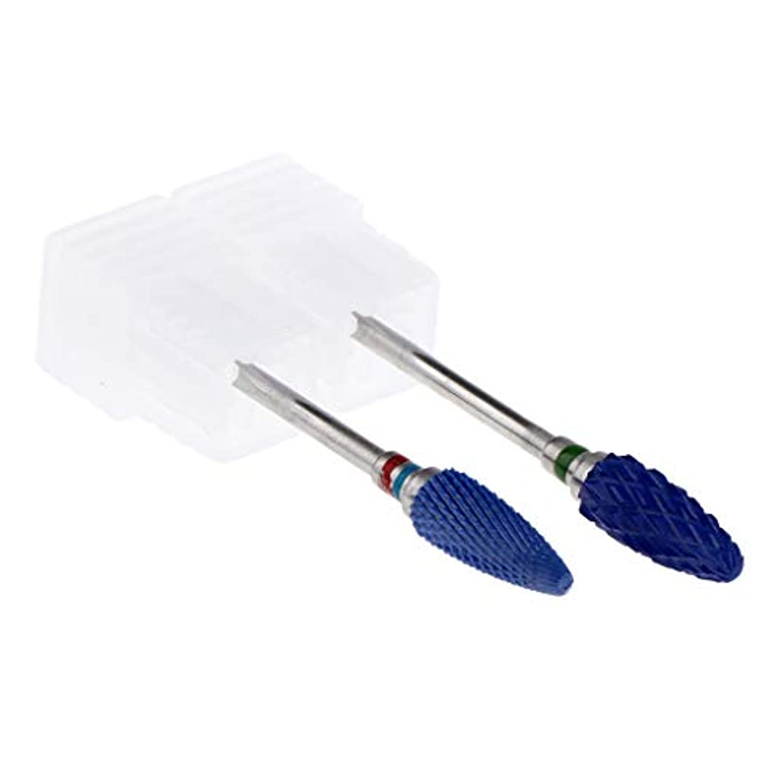 代わって中でパテネイルアート ネイルドリルビット 爪やすり ネイル研ぎ ネイル磨き ネイルファイン 全2選択 - #1