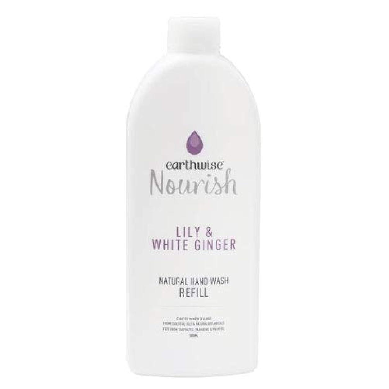 いくつかの吐き出す設計earthwise アースワイズ ナチュラルハンドウォッシュ リリー&ホワイトジンジャー 液体 石鹸 詰め替え用 500ml