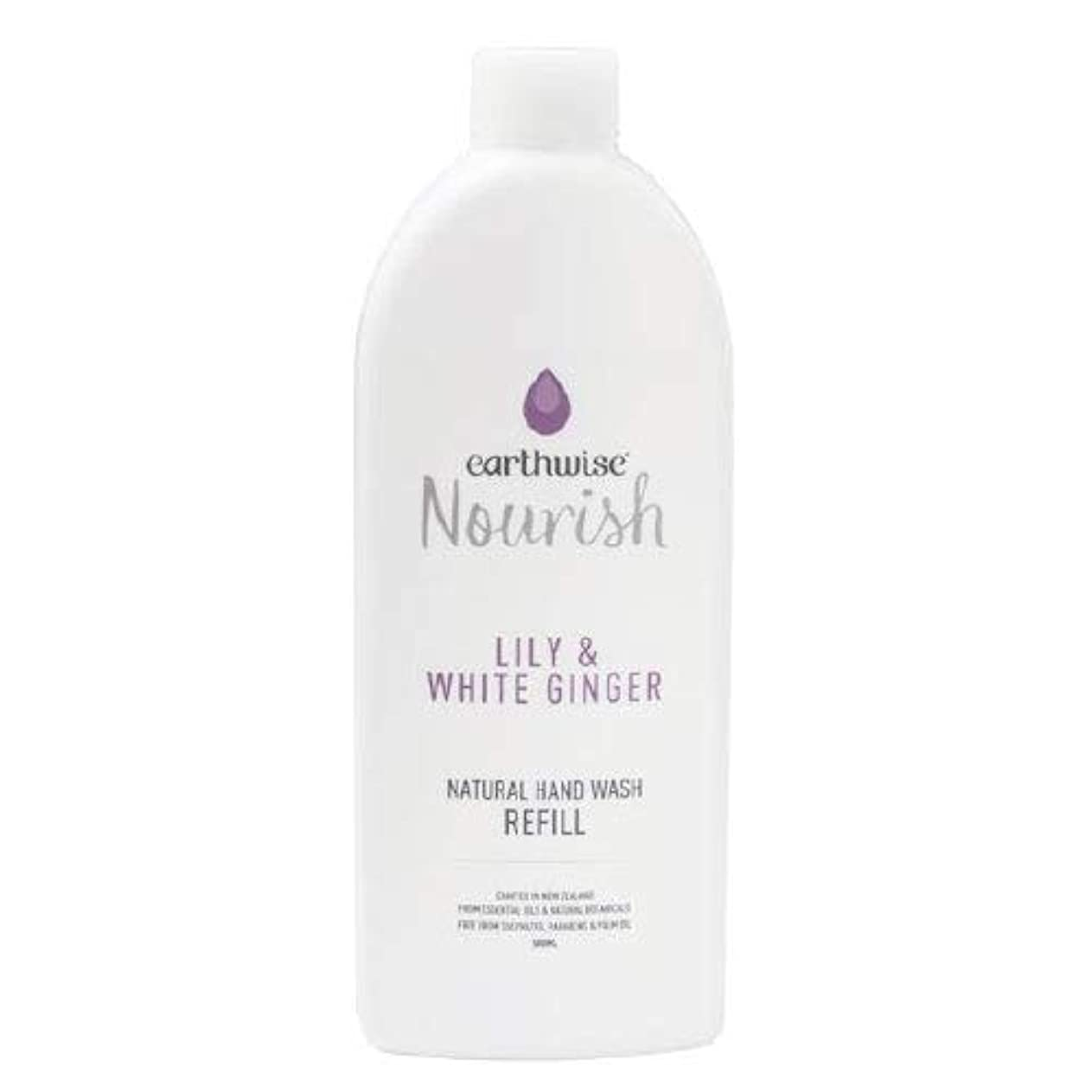 応援する終了しました疑わしいearthwise アースワイズ ナチュラルハンドウォッシュ リリー&ホワイトジンジャー 液体 石鹸 詰め替え用 500ml