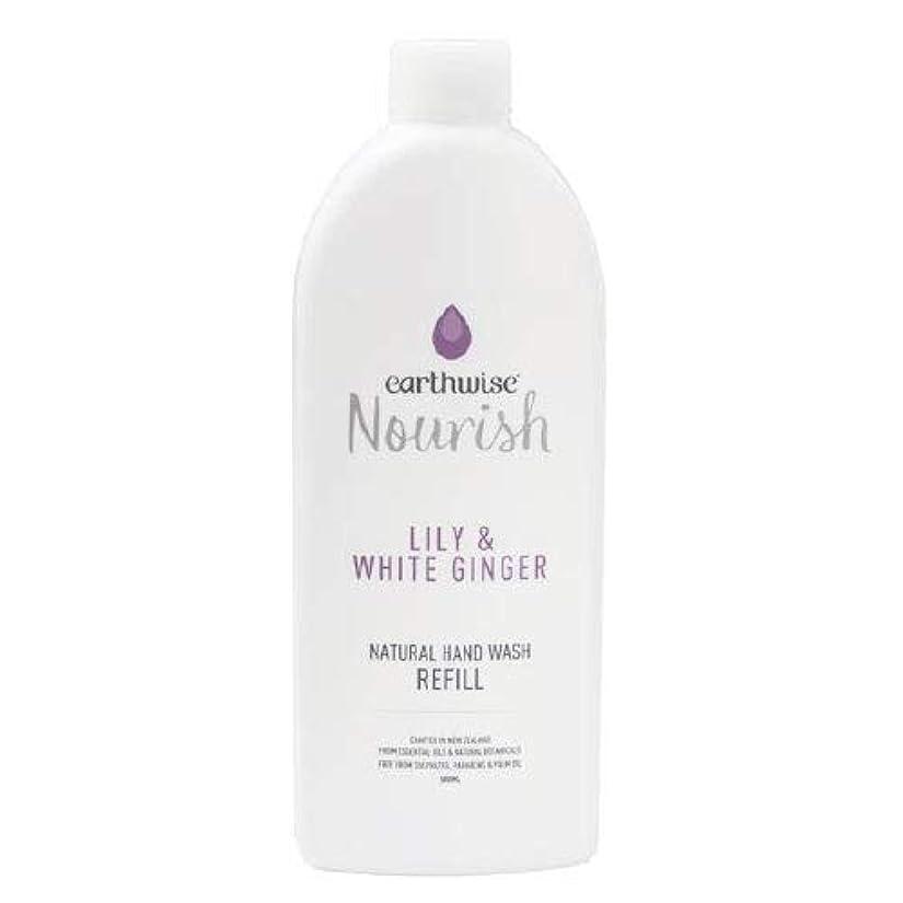 エリート生理本質的にearthwise アースワイズ ナチュラルハンドウォッシュ リリー&ホワイトジンジャー 液体 石鹸 詰め替え用 500ml