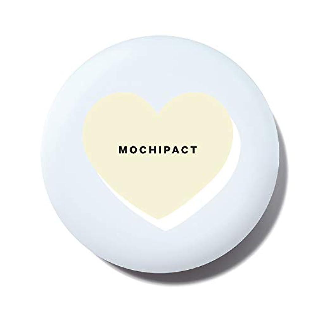 冷凍庫担保インゲン16brand(シックスティーンブランド) 16MOCHI PACT (モチパクト) ピーチライト (PEACH LIGHT) (9g)