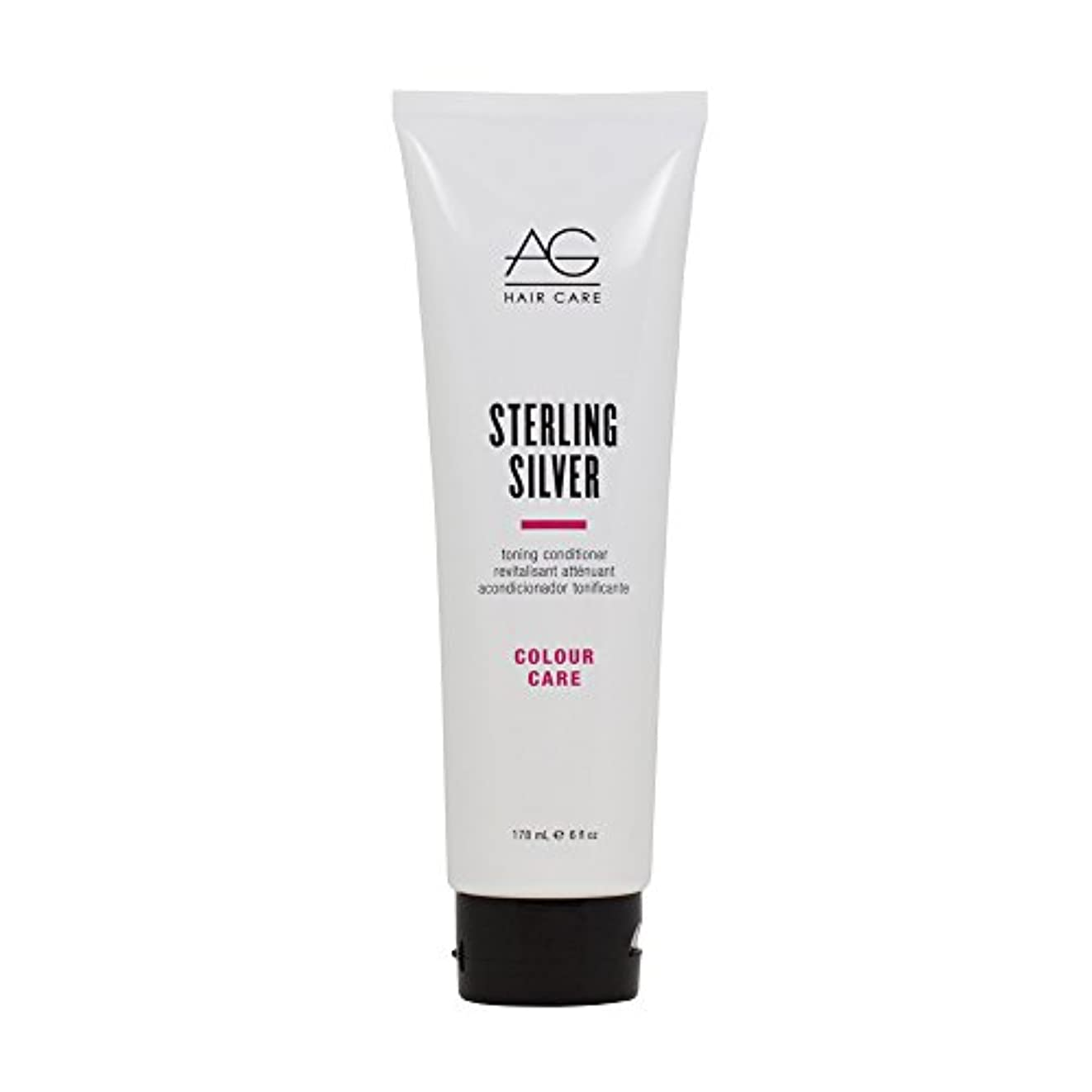 方言シンプルさ衣類Sterling Silver Toning Conditioner