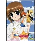魔法少女リリカルなのはA's Vol.6 [DVD]