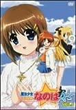 魔法少女リリカルなのはA's Vol.6 [DVD] 画像