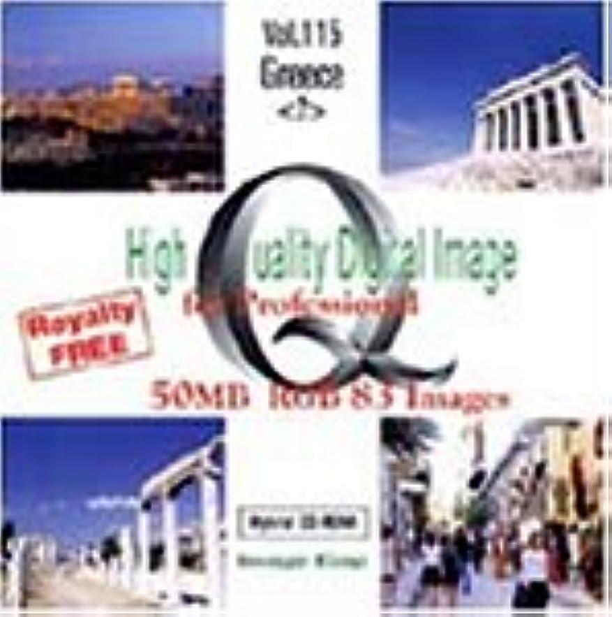 に頼るちょっと待ってけがをするHigh Quality Digital Image for Professional Vol.115 Greece <2>