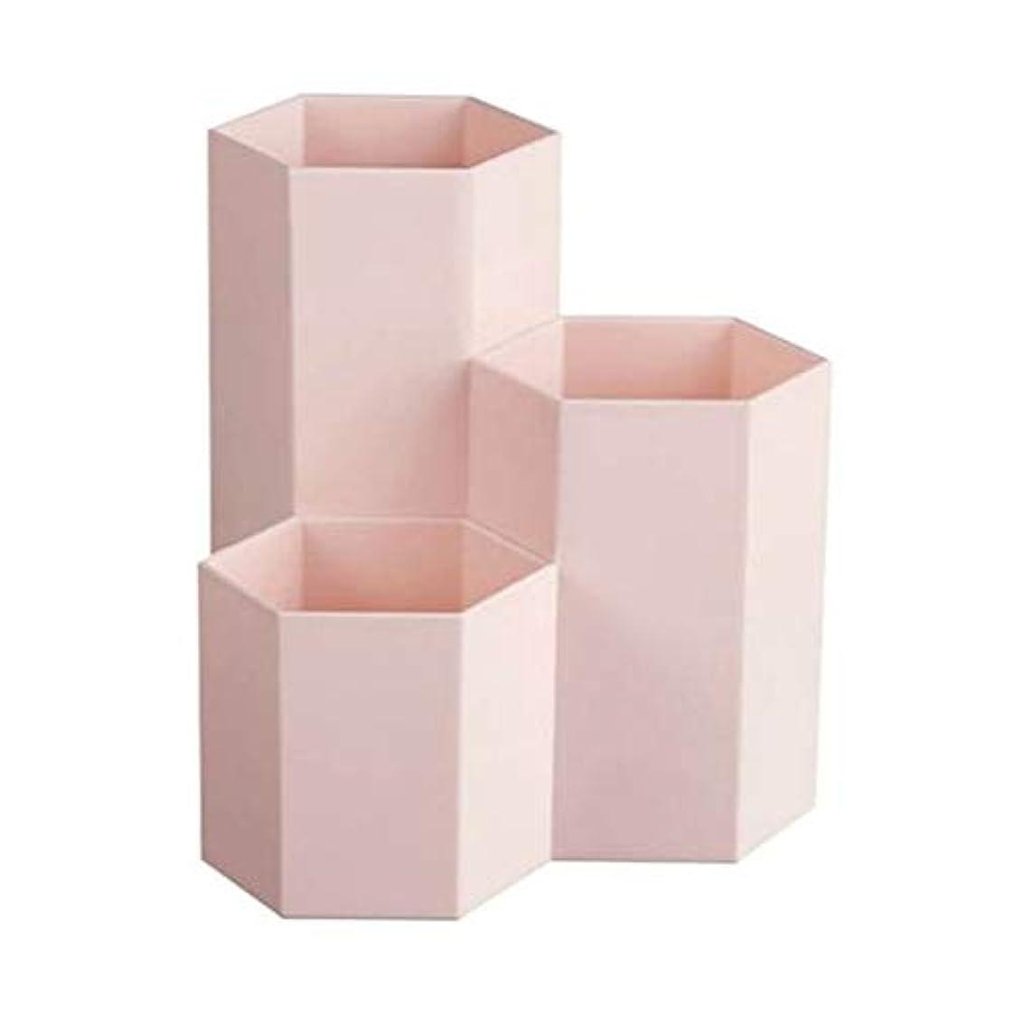 呪われた結果猛烈なTerGOOSE 卓上収納ケース メイクブラシケース メイクブラシスタンド メイクブラシ収納ボックス メイクケース ペンホルダー 卓上文房具収納ボックス ペン立て 文房具 おしゃれ 六角 3つのグリッド 大容量 ピンク