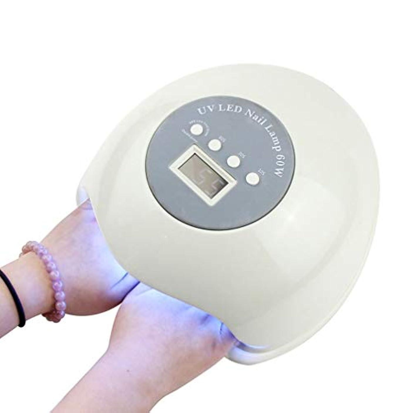 アダルト世論調査がっかりしたハイパワーインテリジェントUV/LEDネイルライト、ネイルジェル硬化ライト、99秒無痛モード、赤外線センサー、取り外し可能、ネイルサロンツール