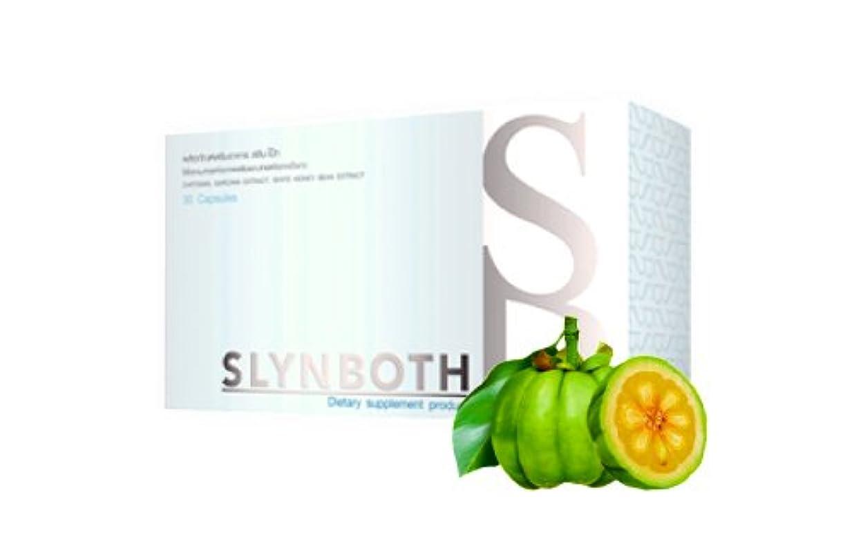 クッション消費するレバースリンボス(Slyn Both) (2箱60錠)