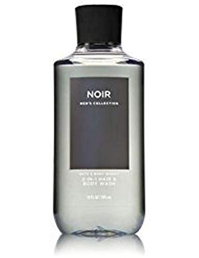 野なパズル同等の【並行輸入品】Bath & Body Works Noir 2-in-1 Hair + Body Wash 295 mL