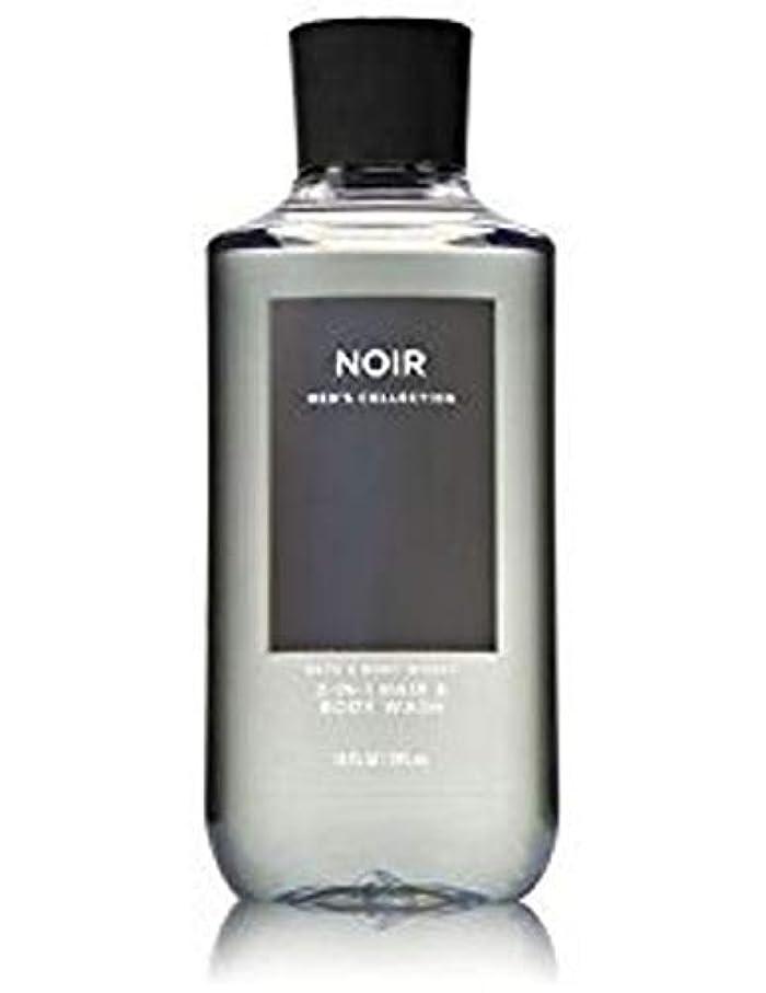 レモン絵航海【並行輸入品】Bath & Body Works Noir 2-in-1 Hair + Body Wash 295 mL