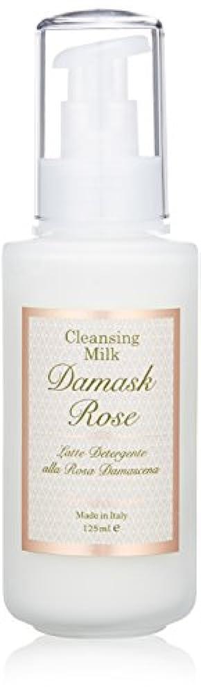 味わう確実ホイストTerracuore ダマスクローズ クレンジングミルク(洗い流し用) 125ml