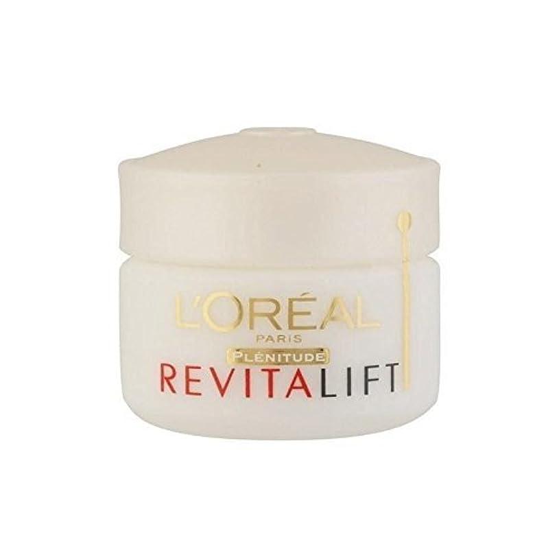 チューリップ秘書導体L'Oreal Paris Dermo Expertise Revitalift Anti-Falten + Firming Augencreme (15 ml)
