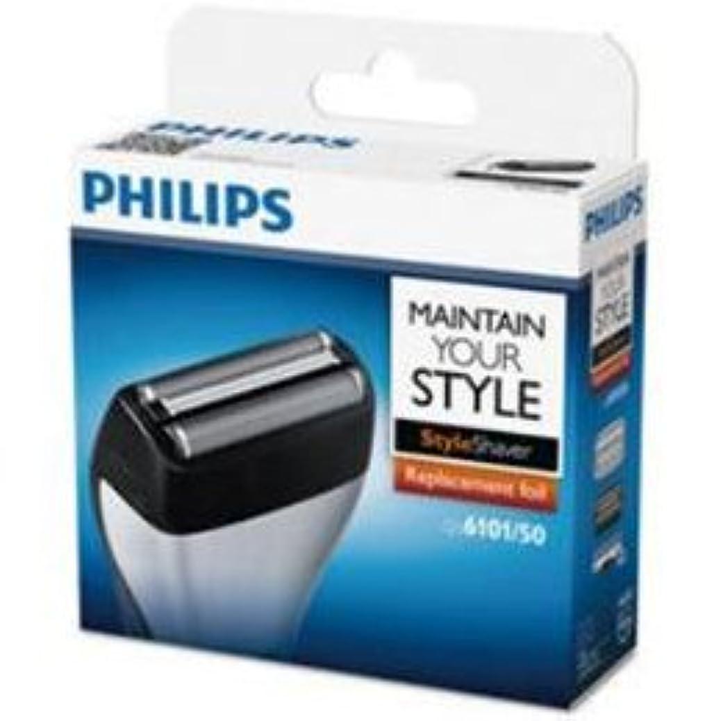 退院有能なコンピューターを使用する(2個まとめ売り) PHILIPS スタイルシェーバー替刃 QS6101