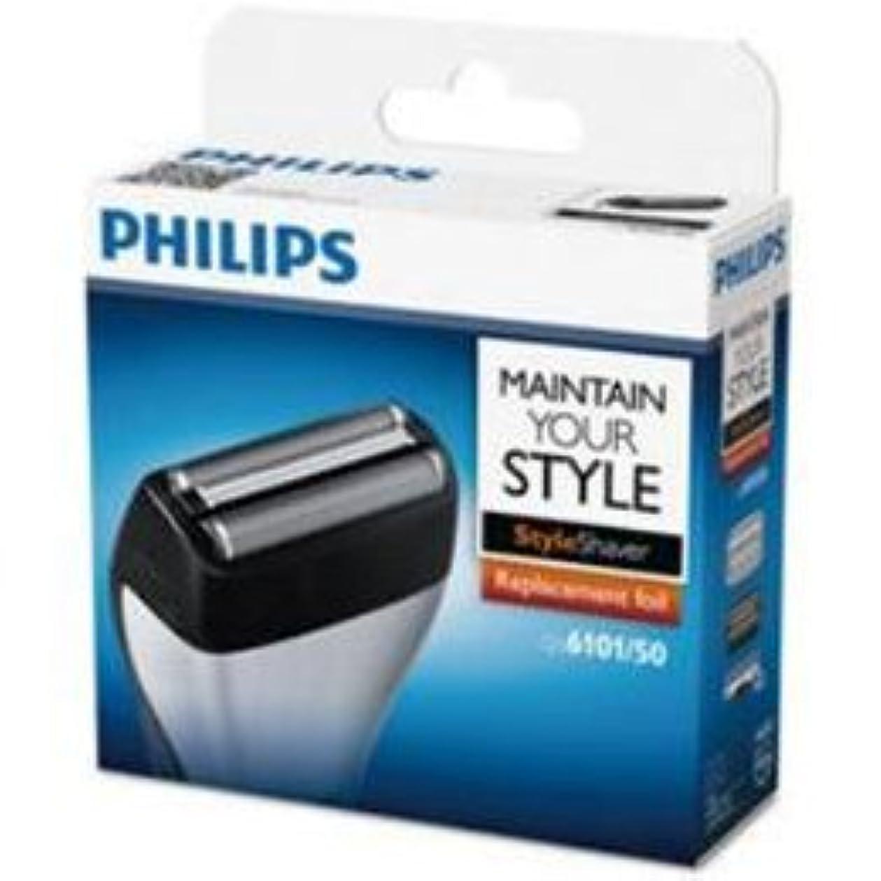 決定的属するスムーズに(4個まとめ売り) PHILIPS スタイルシェーバー替刃 QS6101