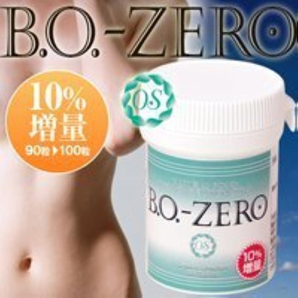 トリッキー視力整然としたBO ZERO (ビーオー ゼロ) 10%増量×2個セット?  体臭 口臭 汗臭 ワキガ などの対策に