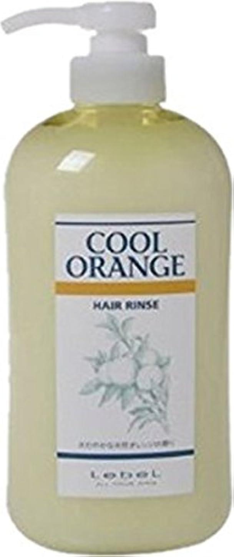 なんとなく花瓶請う【ルベル】クールオレンジ ヘアリンス 600ml