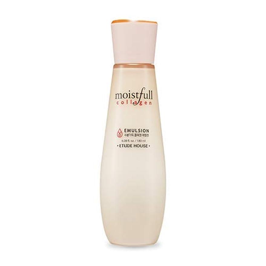 灰うん横に[エチュードハウス] ETUDE HOUSE [モイストフルコラーゲン基礎化粧品 スキン/ローション ] (ETUDE HOUSE Moistfull Collagen Skin/Lotion) (02 Moistfull Collagen Emulsion ) [並行輸入品]