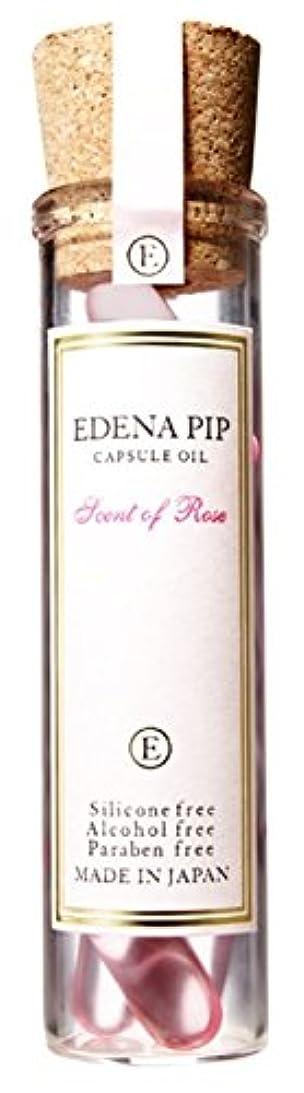 ムス工場契約する【マッサージオイル】EDENA PIP CAPSULE OIL (フェイス ボディー デリケートゾーン 全身 用オイル)