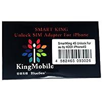 スマートキング au版iPhone4S専用 SIMロック解除アダプタ OCN(SMSなし)AX05対応