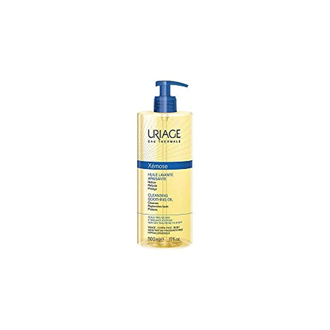 噴火書く期限切れUriage Xemose Smoothing Cleansing Oil 500ml [並行輸入品]