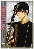 tactics 第6巻【初回限定版】[DVD]