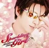 Sparkling Girl(DVD付)