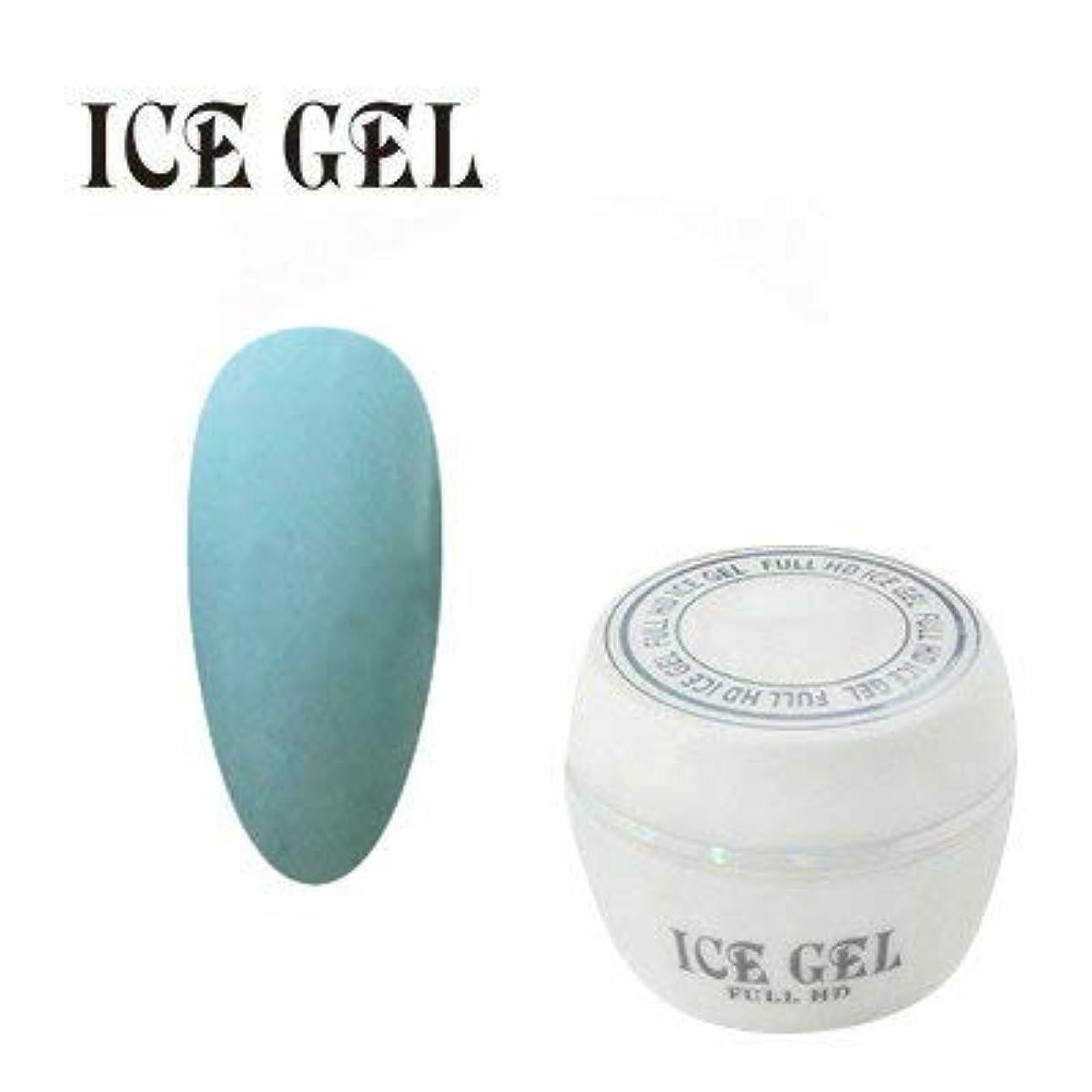 一般的に言えば気分が悪いグラスアイスジェル カラージェル COLOR TRICK CT-631 3g