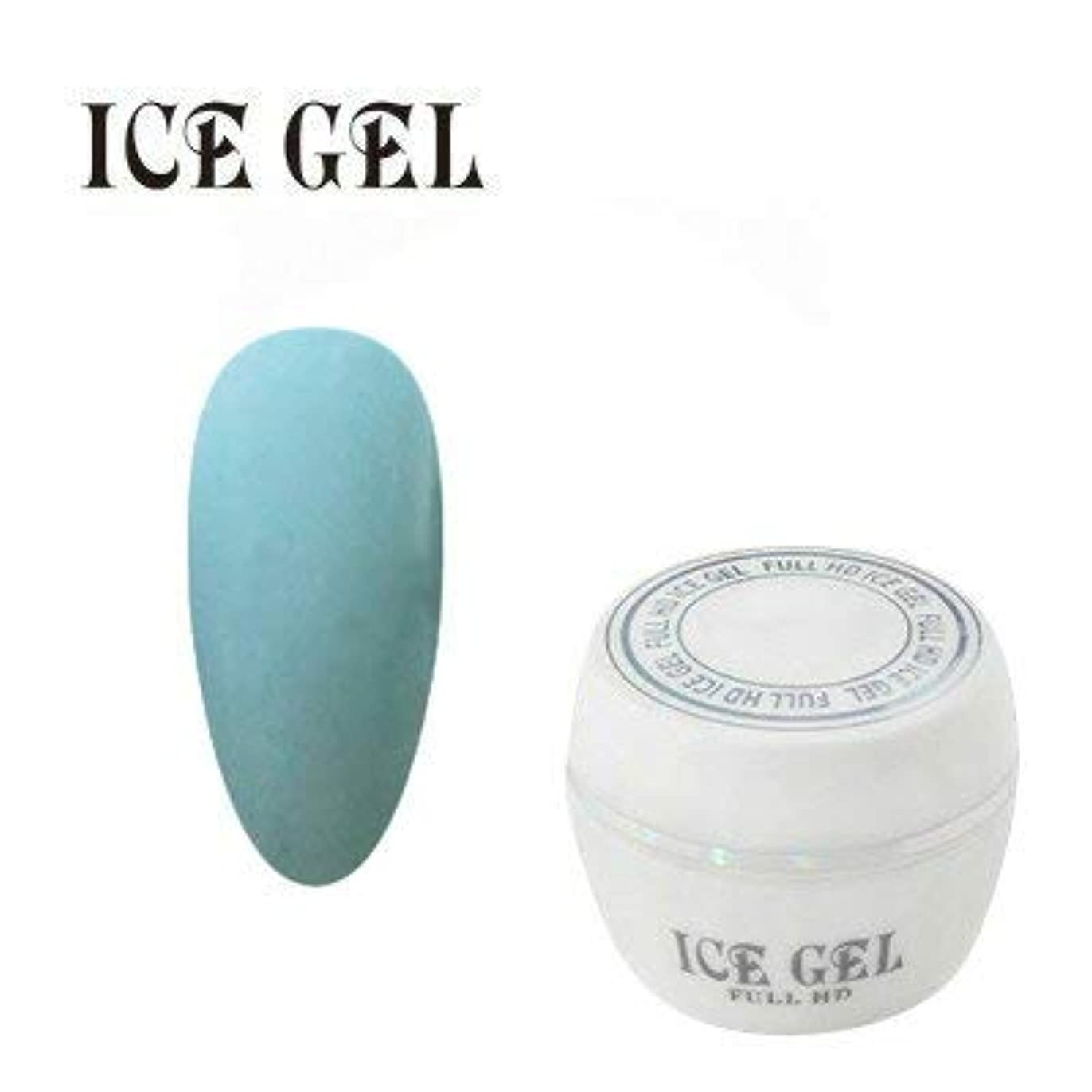 溶かすおっと相関するアイスジェル カラージェル COLOR TRICK CT-631 3g