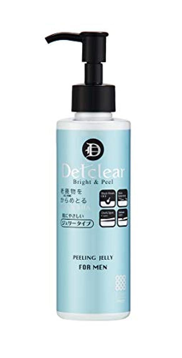頼る変化する翻訳明色化粧品 DETクリア ブライト&ピール ピーリングジェリー for MEN 180mL